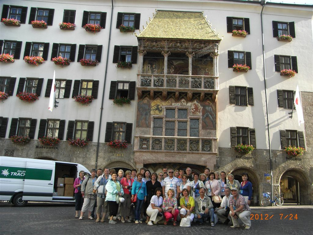Золотая крыша Инсбрук